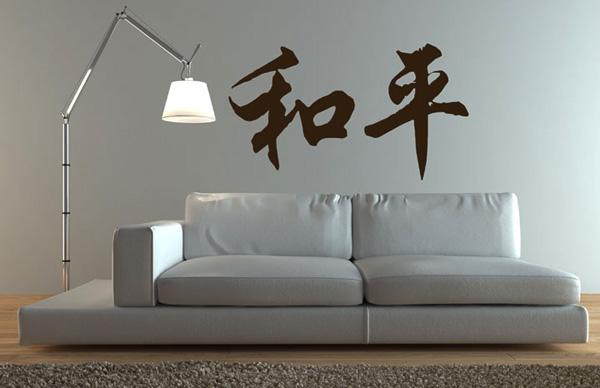 interjeru-galerija-sienu-lipdukai-5