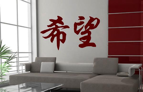 interjeru-galerija-sienu-lipdukai-6